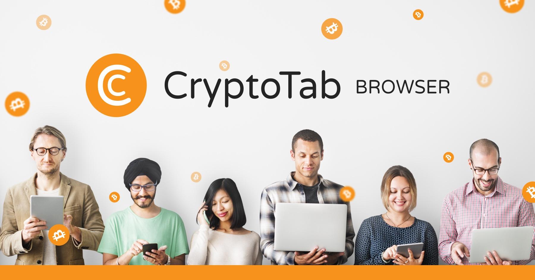 แนะนำบราวเซอร์ใหม่มาแรง ใช้แล้วได้ Bitcoin ฟรีๆ ใช้ง่าย จ่ายจริง!!